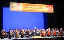 """香港上演""""中國三大男高音""""音樂會慶祝回歸祖國20週年"""