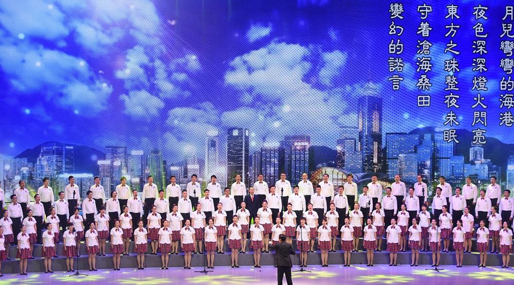 香港各界慶祝香港回歸祖國二十週年合唱大匯演舉行