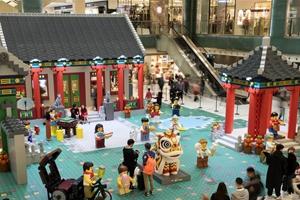 樂高主題農曆新年大宅院場景作品亮相香港