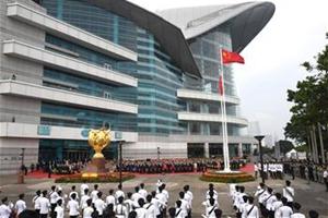 香港舉行國慶69週年升旗儀式
