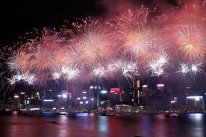 香港舉行國慶69週年煙花匯演