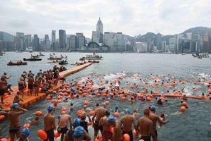 香港渡海泳在維港舉行