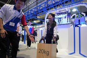 未來生活展在香港開幕