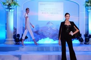 香港國際珠寶展舉行珠寶匯演
