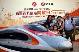 廣深港高鐵香港段西九龍站舉行開放日活動