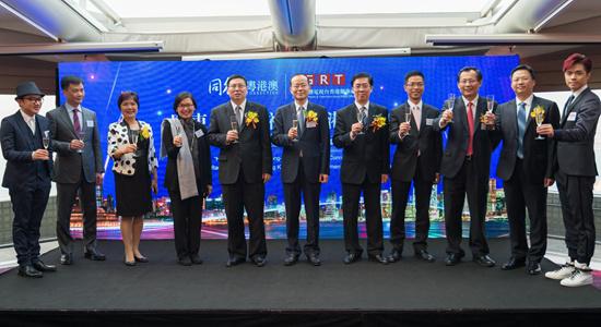 楊健出席廣東廣播電視臺香港辦事處(記者站)成立暨揭幕儀式