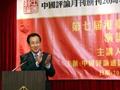 第七屆港臺影響力論壇在香港舉辦