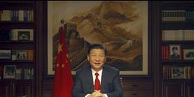 國家主席習近平發表二〇一八年新年賀詞