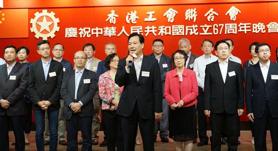 林武主禮香港工聯會慶祝中華人民共和國成立67週年晚會